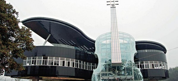 cool piano building